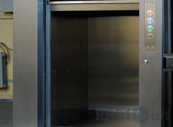 Ліфт кухонний