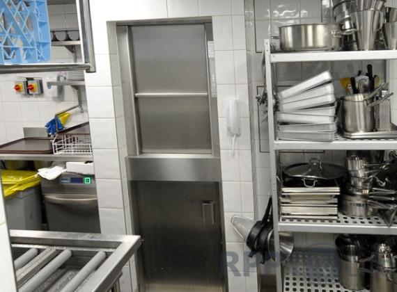 Кухонний підйомник