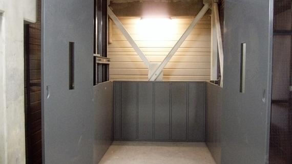 Альтернатива Вантажному ліфту